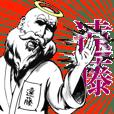 遠藤の神対応!