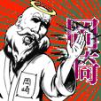 岡崎の神対応!