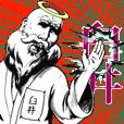 臼井の神対応!
