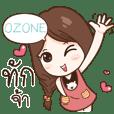 OZONE nadao cute girl e