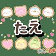 tae_ot