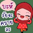 Bah Hijab Girl (code : luk-bah)