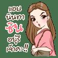 Zin is my name!!