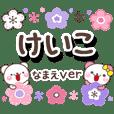keiko_oo