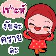 Soh Hijab Girl (code : luk-soh)