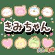kimichan_ot
