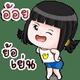 AOI JING JING NA!