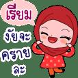 Riam Hijab Girl (code : luk-riam)