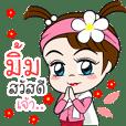 Mim Sawasdee Jao