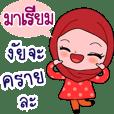 Mariam Hijab Girl (code : luk-mariam)