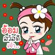 Aom^ Sawasdee Jao