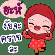 Hah Hijab Girl (Code : luk-hah)