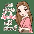 Jakajun is my name!!
