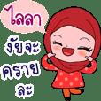Laila Hijab Girl (code : luk-laila)