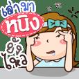 Ning: Happy