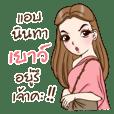 Yao is my name!!