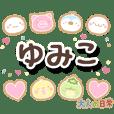yumiko_ot