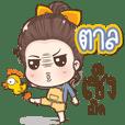 Tan It's me !!