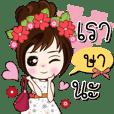 Hello (My name is Sa 1)