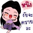 Ning (Code : luk-ning)