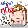 Neung: Happy