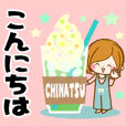 Sticker for exclusive use of Chinatsu 2