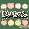 maichan_ot