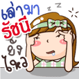 Ratchanee: Happy