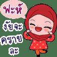 Fah Hijab Girl (code : luk-fah)