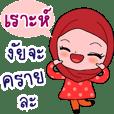 Roh Hijab Girl (code : luk-roh)