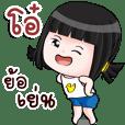 AO JING JING NA