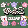 kayoko_oo