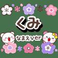 kumi_oo
