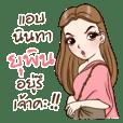 Yupin is my name!!