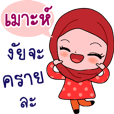 Moh Hijab Girl (code : luk-moh)