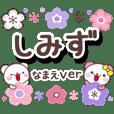 shimizu_oo