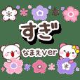 sugi_oo