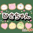 hisachan_ot