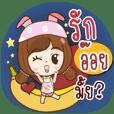 My name is Aoi (Hello Aoi 5 )