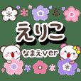 eriko_oo
