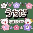 utida_oo