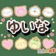 yuina_ot