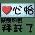 Name Sticker Series - HSINYI