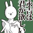 永吉さん用インパクトがあるデカ文字