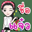 Jaew Jaa