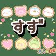 suzu_ot