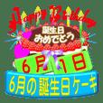 June birthday cake Sticker-003