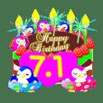 July birthday cake Sticker-001