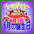 6月の誕生日♥日付入り♥ケーキでお祝い♪2