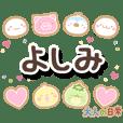 yosimi_ot